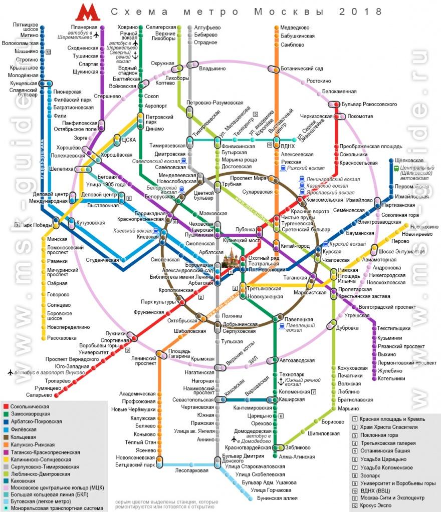 схема метро г. Москва 2019
