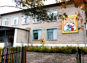 """Детский сад № 245 ОАО """"РЖД"""""""