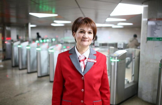 вакансии для женщин в москве метро